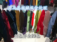 Free shipping High grade real silk fabrics of pure color really velvet pleuche mulberry silk, velvet Qiao Rong fabric