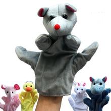 1 PCS Cute Cartoon Animal Plush Hand Puppets for Kids Large Infantil Fun Glove Finger Doll