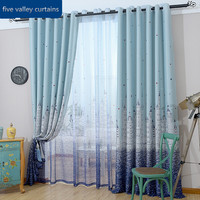 Fashion Home Textile Curtain Finished Product Thickening Print Curtain