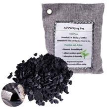 200 г бамбуковый уголь домашний очиститель и освежитель воздуха активированный уголь дезодорант для обуви поглотитель мешок