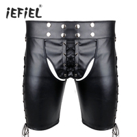 Gay Men Sexy Faux Leather Underwear Adult Sexy Costumes Lace Up Jockstrap Gay Bar Clue Pole