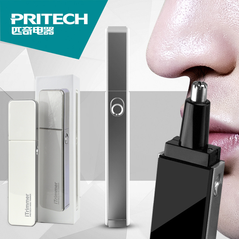 PRITECH Protable Nose Hair Trimmer With LED Light For Men Professional Ear Nose Hair Removal Electric Hair Trimmer Dropshipping