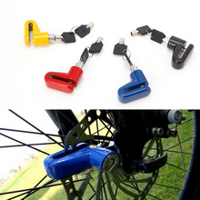 OOTDTY Anti Theft Disk Disc Brake Rotor Safety Lock For Scooter Motorcycle Bike Bicycle  Bicycle lock