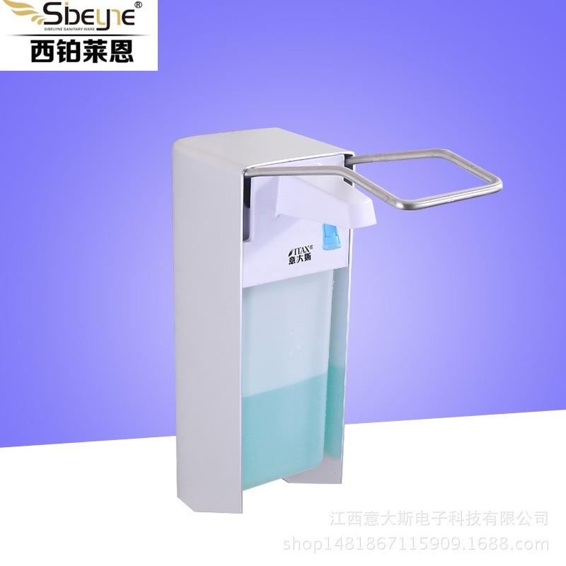 X 2269 1000ml Elbow sanitizer dispenser manual soap holder hand cleaning hand soap liquid box toilet home hospital medical|soap liquid|hand soap holder|soap dispenser holder - title=
