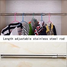 minimum adjust steel length