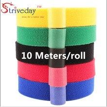 10 м/рулон волшебная лента нейлоновые кабельные стяжки ширина 1 см Кабельные проволочные стяжки намотка для наушников velcroe tie 5 цветов на выбор