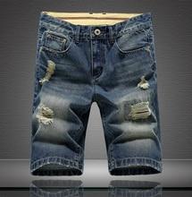 Короткие мужские джинсовые повседневные джинсы прямые брюки бедра рваные шорты