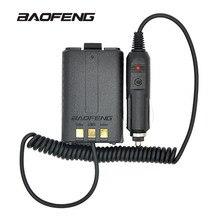 Baofeng Батарея Eliminator автомобилей Зарядное устройство для Портативный Радио УФ 5R uv-5rb UV-5RA двухстороннее Радио Двухканальные рации Интимные аксессуары