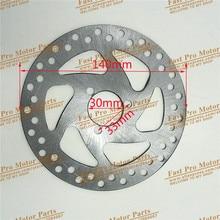 Gas Electric Scooter Brake Disc 140mm/120MM For 47cc 49cc 2 Stroke Pocket Bike Mini Dirt ATV Quad Motorcycle