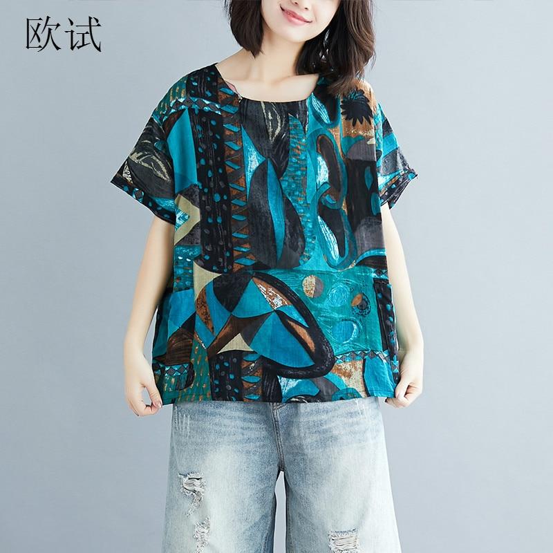 Plus Size Printed Mom Tshirt Aesthetic Graphic Tees Tshirts Cotton Women Tee Tops Korean Vogue T Shirt Femme 2019 Summer T-shirt