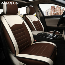 Kadulee универсальное автокресло крышка для Mercedes W203 W204 W211 W124 W210 W212 W202 W245 W163 автомобили автомобильные аксессуары