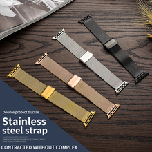 For Apple Watch Mesh Milanese Magnetic Loop Stainless Steel Bracelet Strap Replacement Band Wristband for Apple Watch Series 321 milanese loop watch band stainless steel magnetic strap for fossil q tailor gazer founder wander crewmaster grant marshal nate