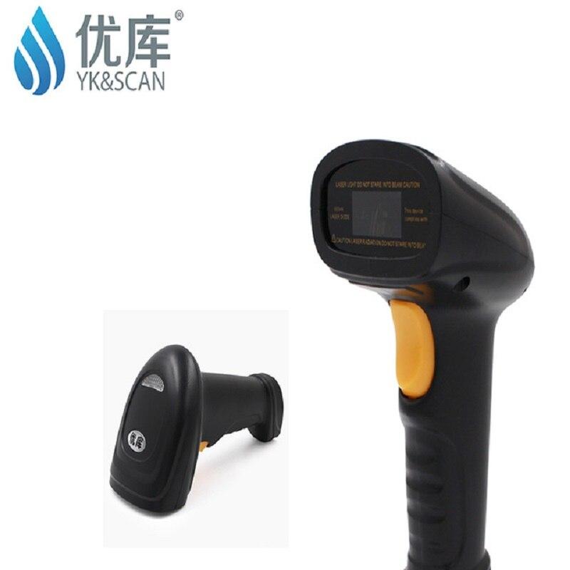Youku 1D Laser USB Barcode Scanner Black Portable Hand-held Bar Code Scanner For POS Logistics Documents Logistics Scanners
