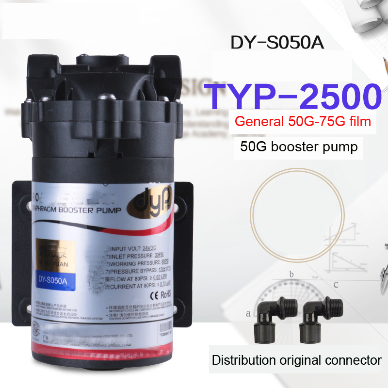 50g household water purifier diaphragm pump water pump booster pump without power adapter 100w 220v shower booster water pump