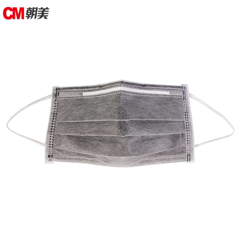 respiratory disposable mask