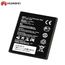 Original Replacement Battery For Huawei C8833 U8833 G350 Y535C Y516 Y540 HB5V1 Wifi Router Authenic Rechargeable 1730mAh