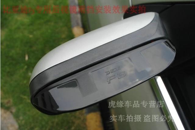 Espelho retrovisor lateral sol guarda chuva escudo viseira com logotipo para BYD F3 Car Styling acessórios!