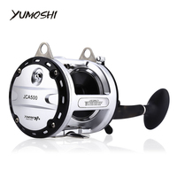 YUMOSHI 12 + 1 Ball Bearings High Speed Cast Drum Fishing Reel Lure Tackle Trolling Boat Saltwater Right Hands Round Reel JCA