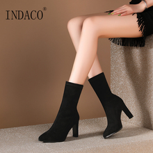 Sock Boots Black Red Wine Fashion Women Autumn 9cm