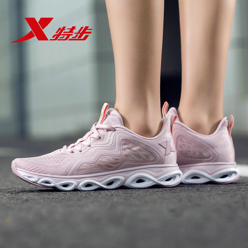 981218110217 Reactive Coil Xtep womens shoes running summer new breathable mesh surface shock whirl technology sneakers