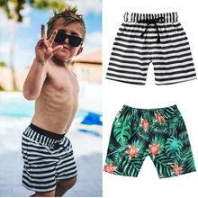 Новое поступление; летние шорты в полоску для маленьких мальчиков; повседневные пляжные шорты для отдыха; повседневные спортивные штаны для бега