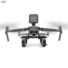 mavic 2 Multi functional expansion landing gear Extended increase leg drone scratch proof for DJI mavic 2 pro zoom Accessories