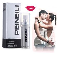 PEINELI Male sex Delay Spray 60 Minutes Long External Anti Premature Ejaculation