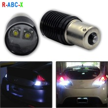купить Pair P21W PY21W LED AC12V 24V BA15S BAU15S 10W 1156 Car led Light Q5 SMD White DRL Auto Brake Lights Turn Signal Bulb по цене 1041.45 рублей