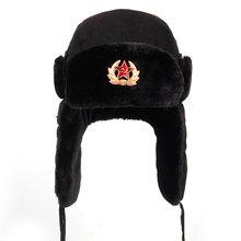 Шапки-ушанки с символом Советской армии