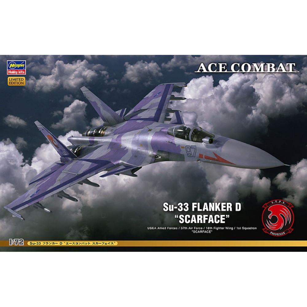 ФОТО OHS Hasegawa 52132 1/72 Su33 Flanker D Scarface Ace Combat Assembly Airforce Model Building Kits