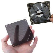 5 шт. ПВХ вентилятор пыль фильтр ПК пылезащитный чехол режущий стол компьютер 90 мм сетка черный