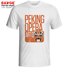 Art Of HouYi T Shirt China Novel Legacy Legend The Moon Goddess Beijing Peking Opera T-shirt Creative Men Women Tee