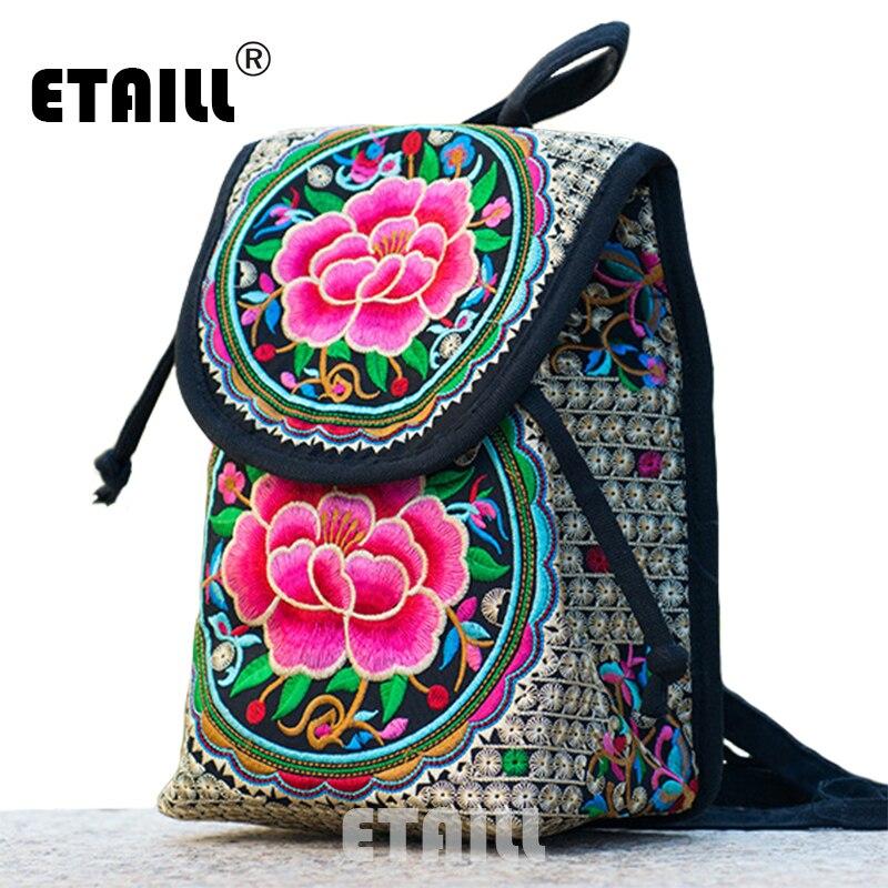 Индийский рюкзак рюкзак wenger 22 литра