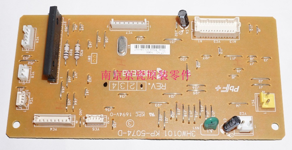 new original Kyocera 3HW01010 MAIN PCB ASS'Y for:KM-1620 2020 1650 2050 1648 1635 2035 2550 PF-410 3pcs oem new compatible for kyocera km 1620 1650 2020 2050 1635 2035 2550 thermistor printer parts