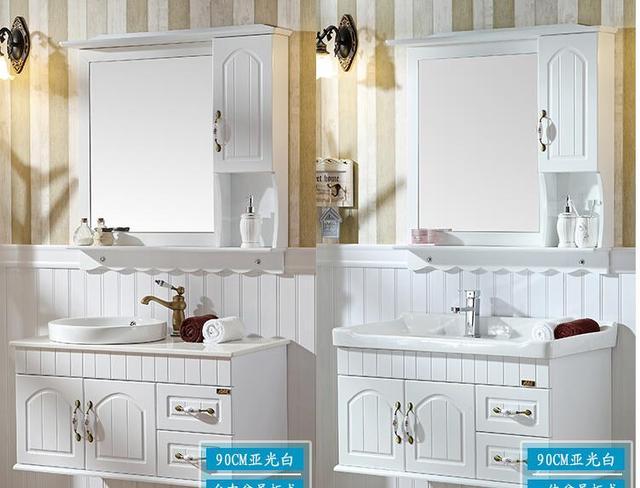 Mobiletto del bagno lavabo combinazione arca di PVC. piccola ...