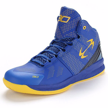 2016 Men's High Quality Sneakers Blue and Yellow Basketball Boots Indoor Basketball Shoes #FBS2006N