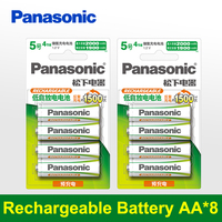 Panasonic Best Quality 4Pcs/2Pack 2000mAh Rechargeable Battery AA 1.2V Ni MH batteries Rechargeable aa Reuse up to 1500 times