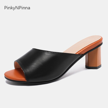 купить 2019 summer new high chunky heels peep toe mules slippers woman slip on shallow slides female British style young ladies shoes по цене 1309.36 рублей