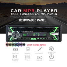 autoradio 1 din car radio Android car stereo bluetooth audio mp3 recorder usb sd aux input oto teypleri auto radio car player(China)
