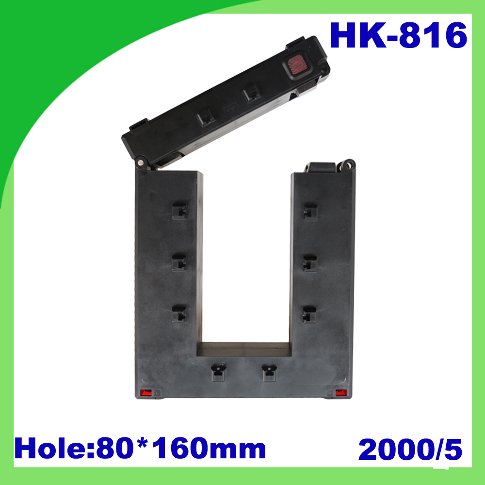 HK-816 2000/5 high burden split core current transformer Open core passing cable passing