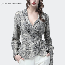 Snake Skin Print Chiffon Womens Tops And Blouses Crossed V Neck Long Sleeve Sexy Wild Female Summer Office Street Wear Bluza
