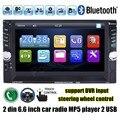 Поддержка ввода DVR 6.6 Дюймов 2 din Автомобильный Стерео FM Радио MP4 MP5 video Player Bluetooth 2 USB порт управления рулевого колеса