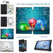 MTT Creative Bulb Magnetic Flip Stand Cases For Amazon Fire HD 10 2017 PU Leather Smart Cover For Kindle Fire HD 10 Case Tablet