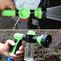 Portable Auto Foam Lance Water Gun High Pressure 3 Grade Nozzle Jet Car Washer Sprayer Cleaning Tool Automobiles Wash Tools