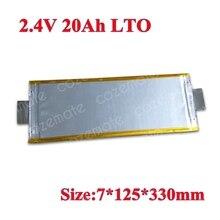 10 個 2.3V 2.4V 20Ah LTO リチウムチタン酸陽極バッテリー diy 12V 24V ボート車スターゴルフカートソーラー 6 分急速充電