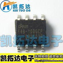 Si  Tai&SH    F40-100GCP EN25F40-100GCP  integrated circuit