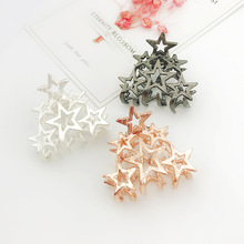Women Geometric Hair Claw Solid Color Clips Make UP Accessories Retro Cutout Star Five-pointed Hairpin