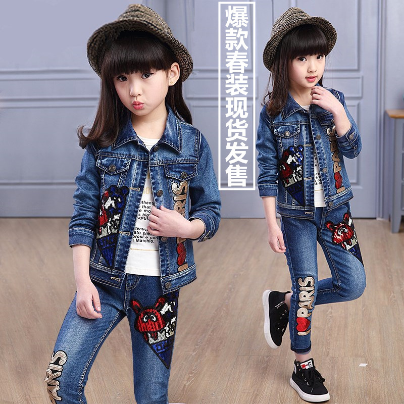 2017 spring models new children s wear girls jeans sets children s sports and leisure two