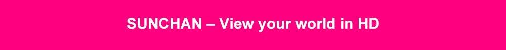 SUNCHAN 4CH מערכת טלוויזיה במעגל סגור יום א 1080N DVR ערכת 4pcs 1.0 מגה פיקסל מצלמות במעגל סגור, DVR 4Channel יום א DVR Seucirty מערכת מצלמת אנדרואיד iOS APP 1TB