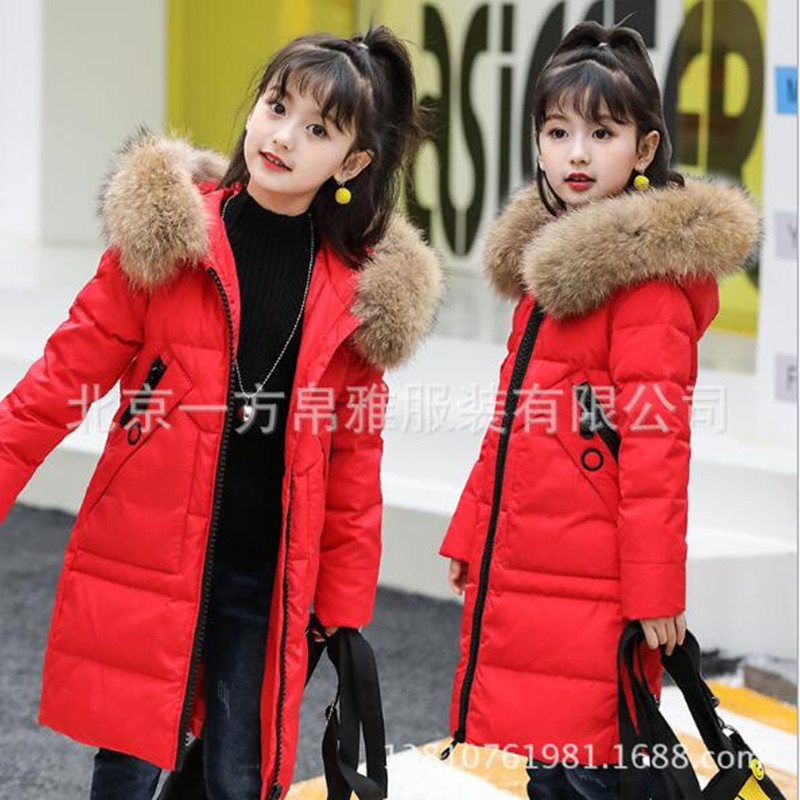 In winter, the new south Korean version of the children's down jacket is a long - style garment factory. AC87 lucky panda 2016 woman the new winter coat in the korean version of women s fur collar down cotton cultivation lkb021